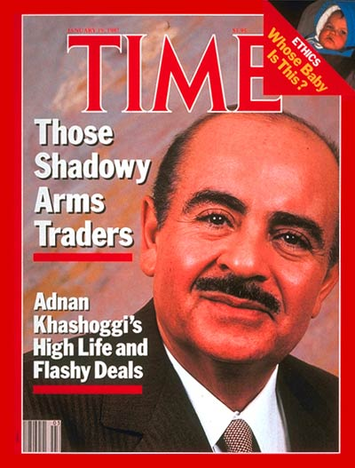 """Whatever happened to Adnan Khashoggi? 