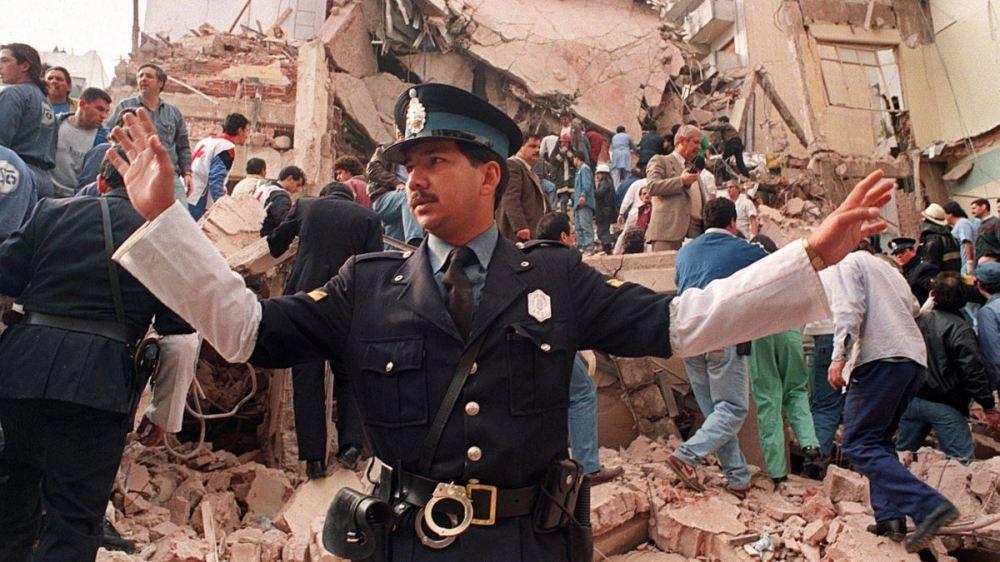 AMIA police man